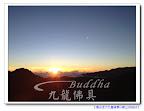 陽光活力九龍趴趴走~單天往返來去雪山3886M~雪霸國家公園