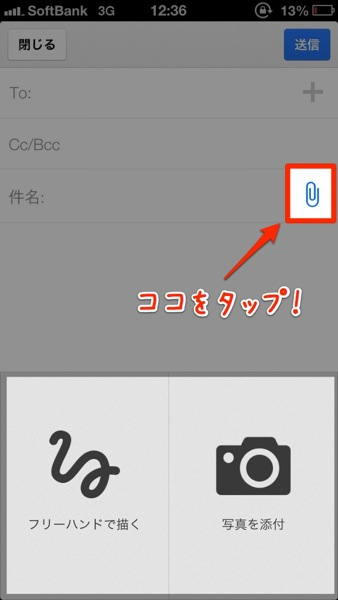 1Gmail ver201