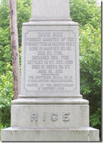 Close-up of the inscription on grave monument for Rev. Rice on the church grounds.
