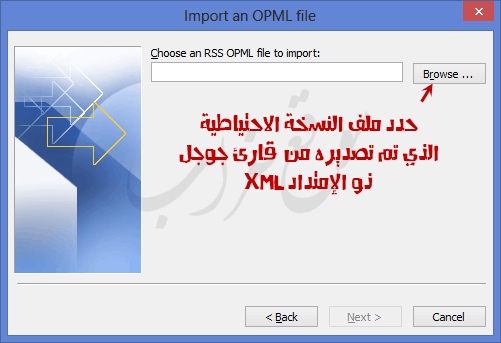 import OPML File