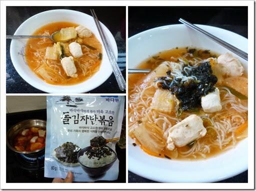 kimchi_noodlesoupcollage