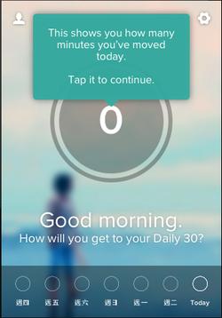 Human_ Move 30 minutes-04