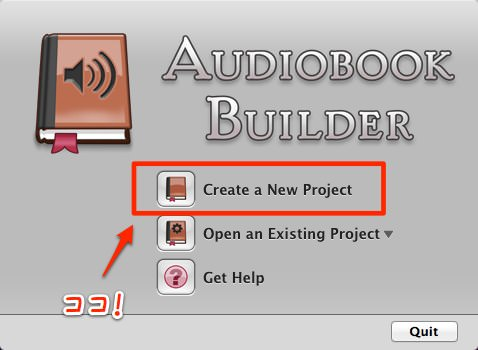 01mac app lifestyle audiobook builder