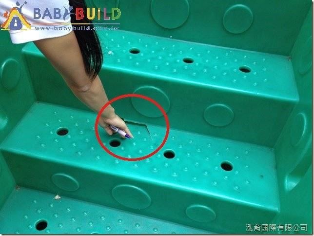 BabyBuild兒童遊具安全檢查