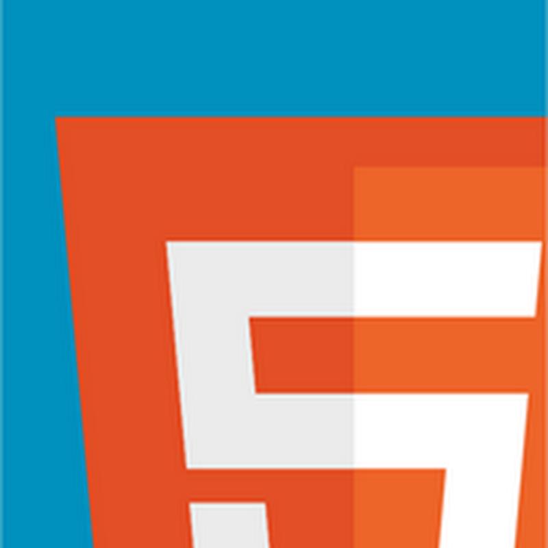 Un ejemplo sencillo de Canvas en HTML5