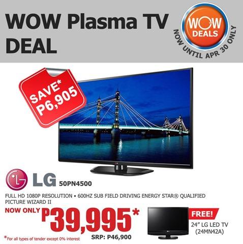 SM Appliance Promo - LG Plasma 50