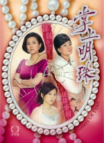 Tỳ Vết Của Ngọc ( Sisters Of Pear )
