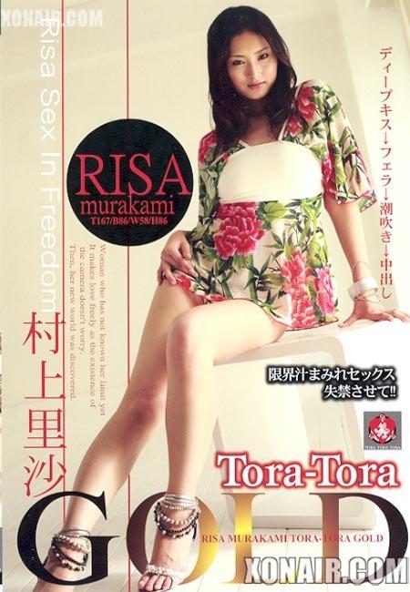 [Tora-Tora Gold] Vol 91 (Risa Murakami) [avi/699M]