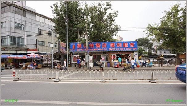 一家便利快餐店