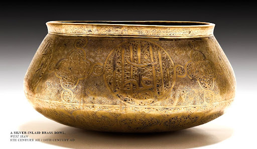 A Silver Inlaid Brass Bowl. West Iran. 8th century AH / 14th Century AD