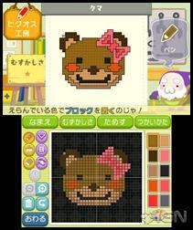 hiku-osu-20110929090821539_640w