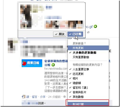 facebook sub-01