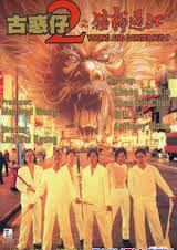 Người Trong Giang Hồ 2: Mãnh Long Quá Giang