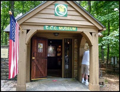 08e - Monte Sano - CCC Museum - original park Entrance gate