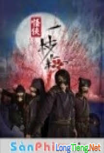 Quái Hiệp Nhất Chi Mai - The Vigilantes In Masks Tập HD 1080p Full