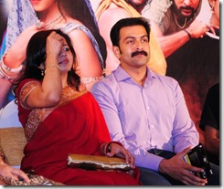Prithviraj Supriya Latest Photos release images