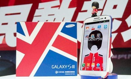 Accessoire Galaxy S3 JO 2012 Londres
