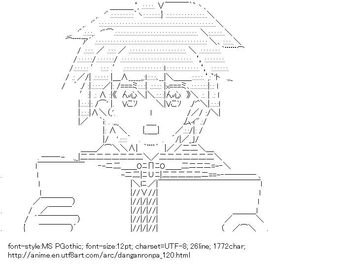 Danganronpa,Naegi Makoto