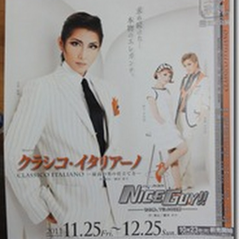 Italia Clasic and Nice Guy Takarazuka Show