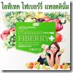 ไลฟ์เทค ไฟเบอร์รี่ แพลตตินั่ม (Lifetech Platinum Fiberry)