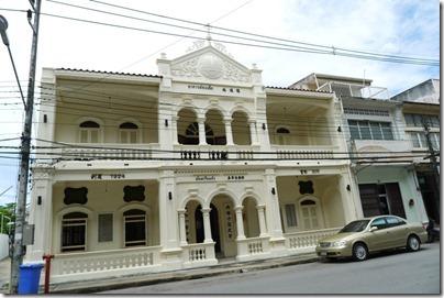 Phuket Chinese Club