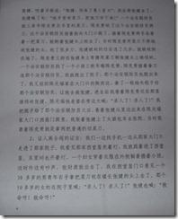 Chen Kegui Verdict_Page_06