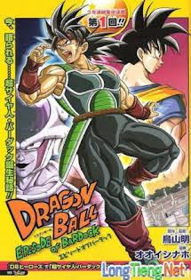 Tập Phim Về Bardock (Cha Của Goku) - Dragon Ball Z Episode Of Bardock