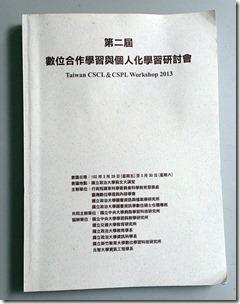 DSC_0767