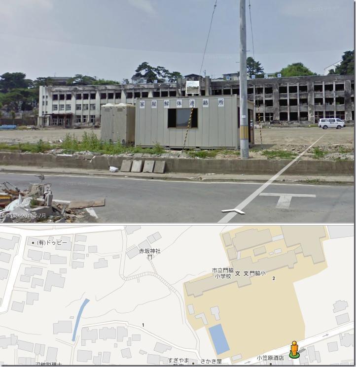 minamihama_googlemap_syougakou