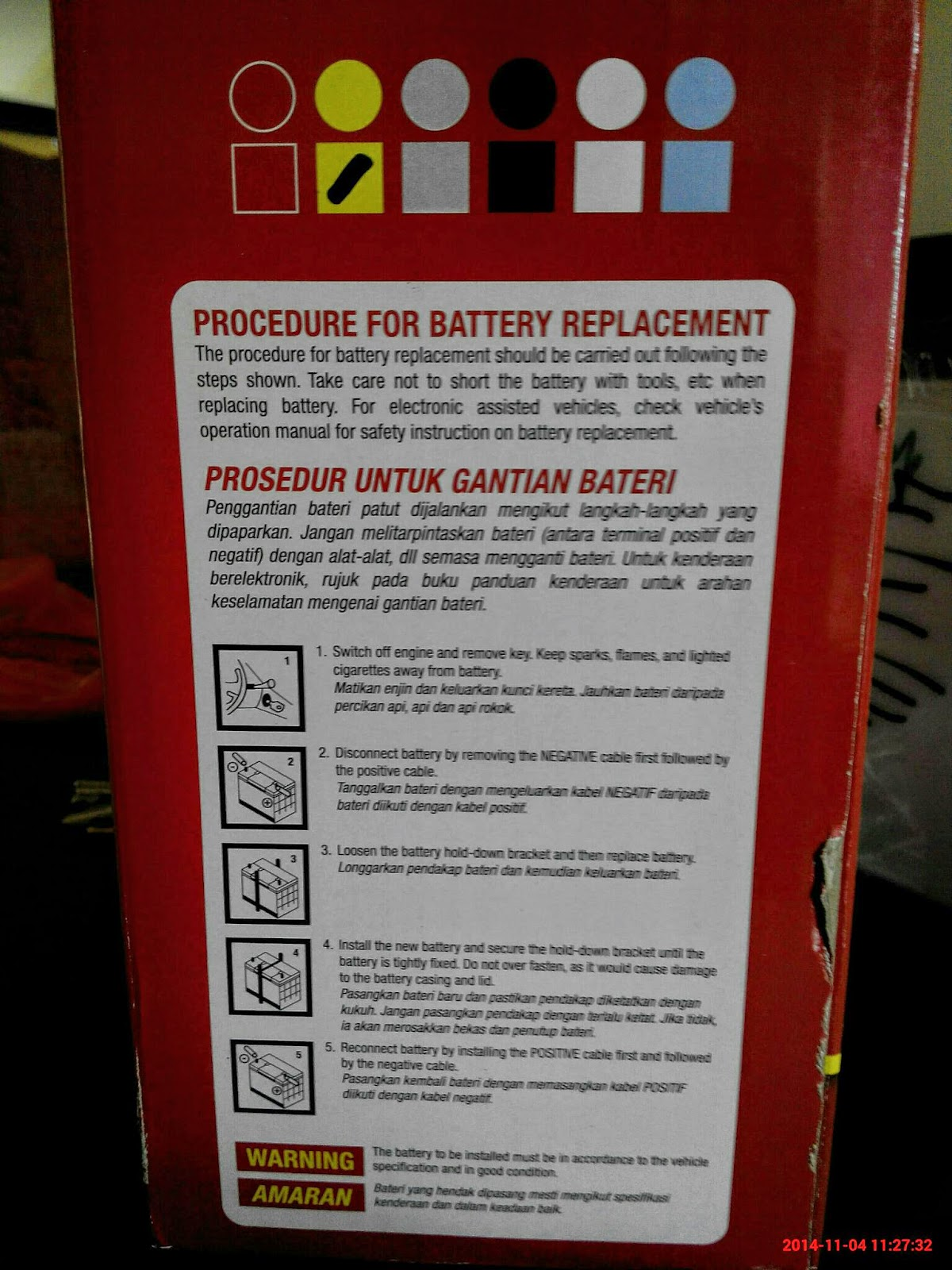 Cara memasang bateri kereta