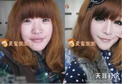 chinese girls makeup before and after  (15)