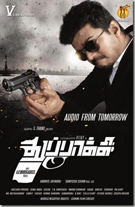 tamil-cinema-thuppakki-movie-new-posters02