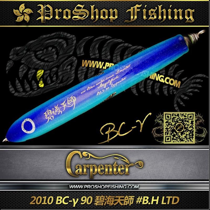 carpenter 2010 BC-γ 90 碧海天師 #B.H LTD.2