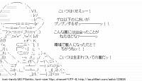 TwitAA 2014-03-10 23:23:50