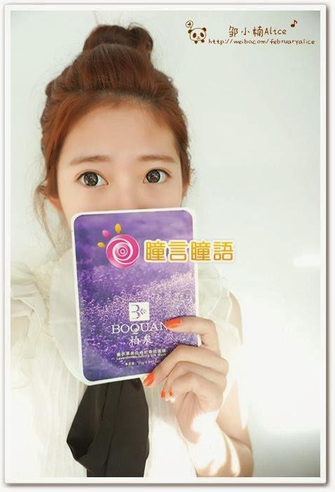 韓國GEO隱形眼鏡-GEO Flower 晨光灰44e104a9gx6DtuzqW6Ie8&690