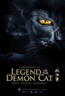 Yêu Miêu Truyện - Legend of the Demon Cat