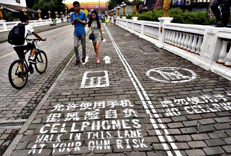 cellphone-sidewalk-chongqing-3