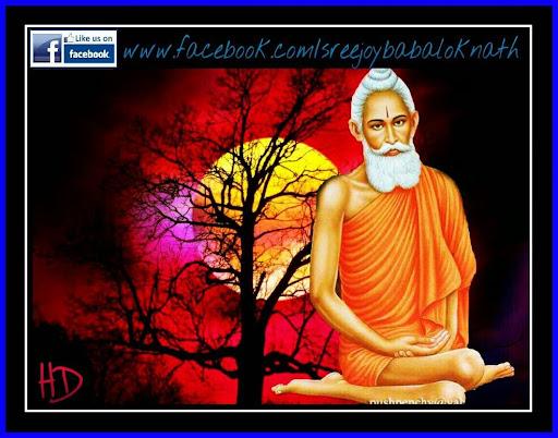 lokanath swami kirtan