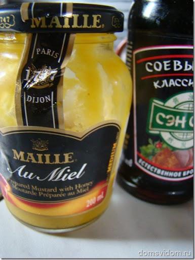 Французский горчичный соус