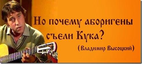 Vysozki_Cook