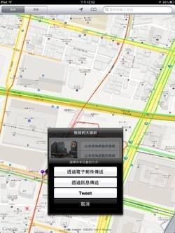 iPad iOS 5 -12