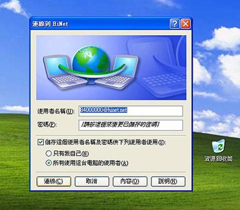WindowsXP-11