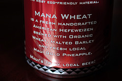 image of Maui Brewing's Mana Wheat (made with Pineapple) courtesy of our Flickr page