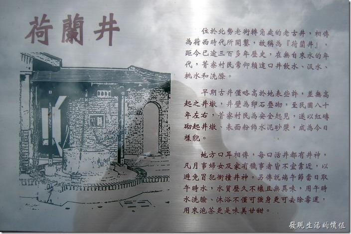台南-菁寮老街07