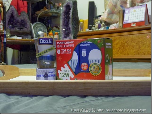 DIY 打造節能省電的明亮家居:Otali LED全周光球泡 + 億光 LED燈泡