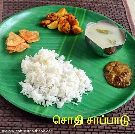 Sodhi - lunch menu