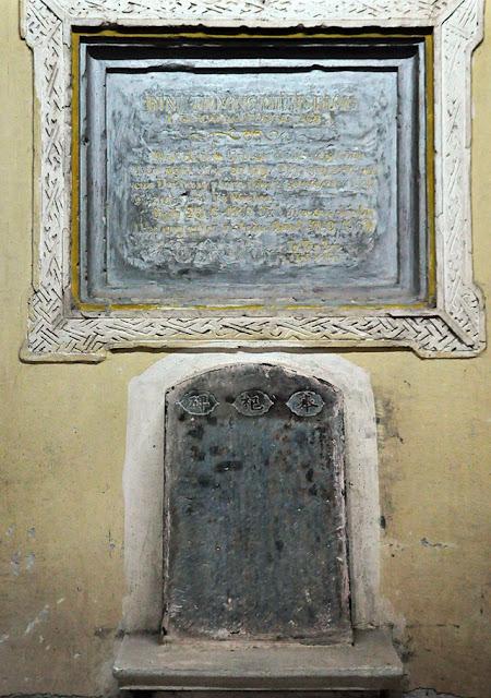 Tấm bia đá cổ được lưu giữ trong đình thờ Phùng Hưng