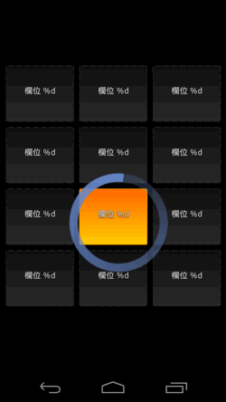 SwipePad-06