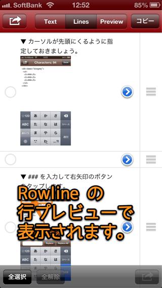 PicasaHtml Rowline 3