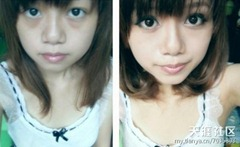 chinese girls makeup before and after  (26)